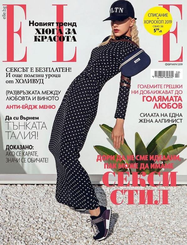 ELLE Bulgaria cover February