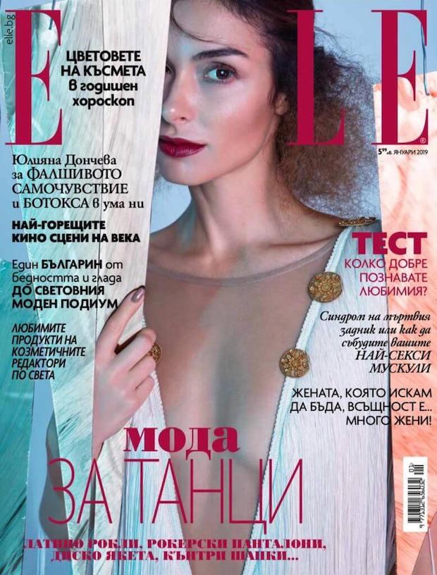 ELLE Bulgaria cover January