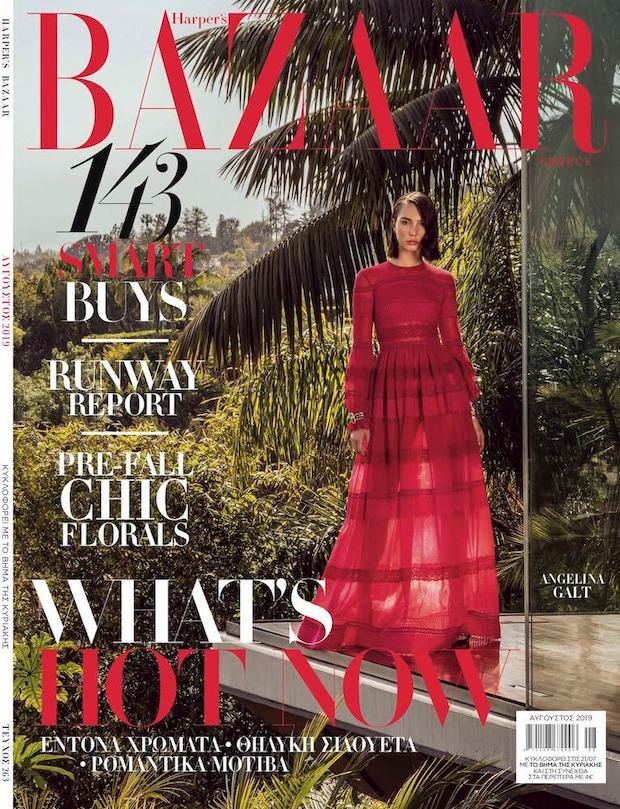 Harper's Bazaar Greece cover August
